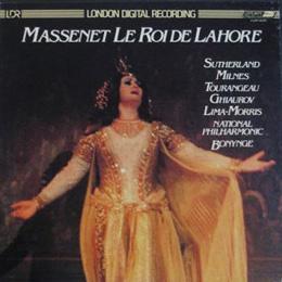 1980 LE ROI DE LAHORE CD