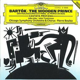 1992 CANTATA PROFANA CD