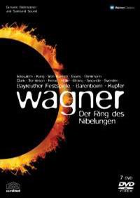1994 Die Walküre DVD